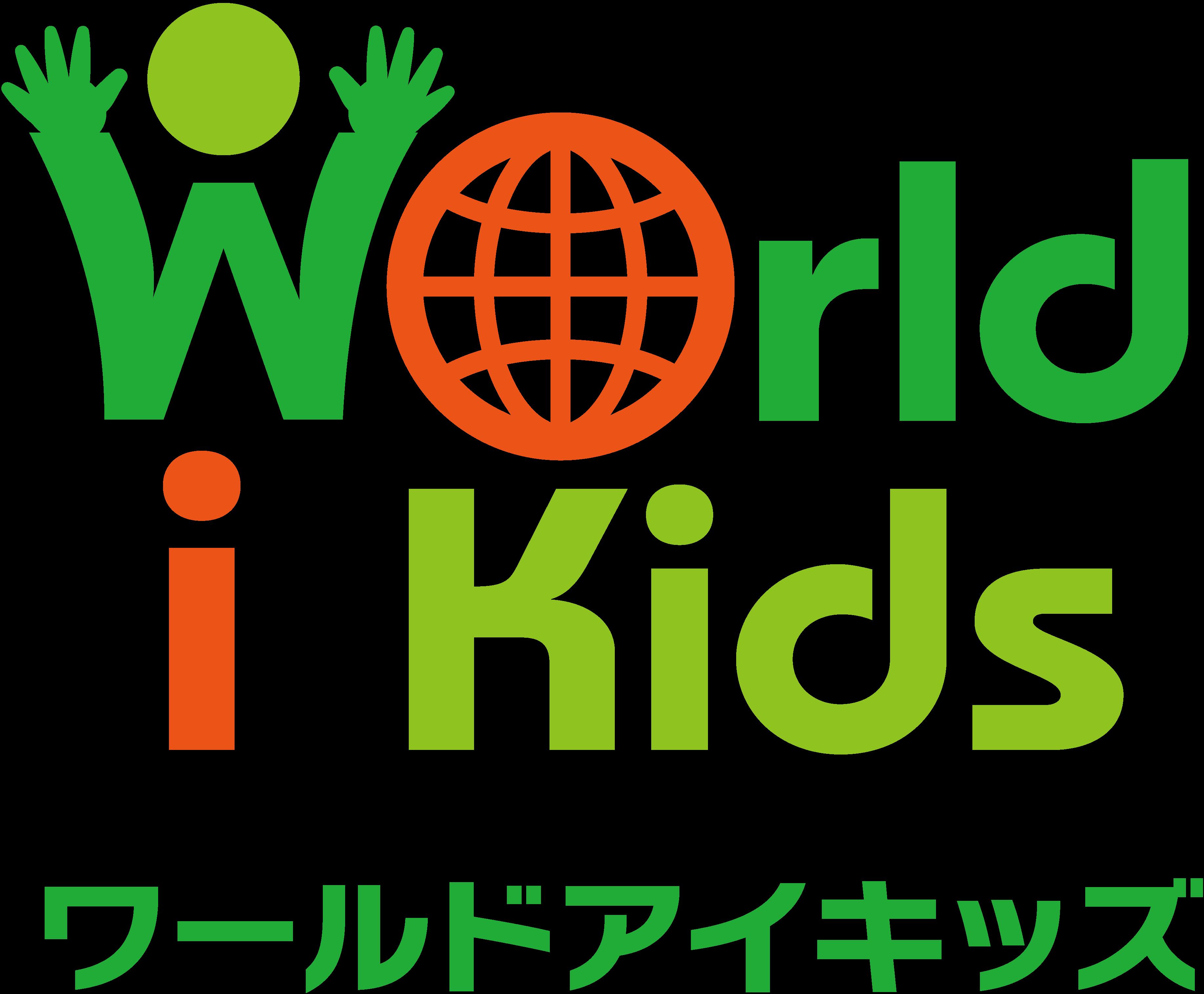 Worldikids